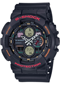 G Shock Watches Watches Com Is An Official Casio Dealer