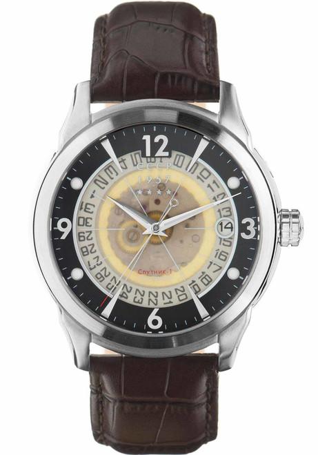 CCCP Sputnik-1 Automatic Silver Brown Black (CP-7001-07)