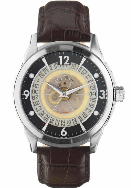 CCCP Sputnik-1 Automatic Silver Brown Black (CP-7001-07)