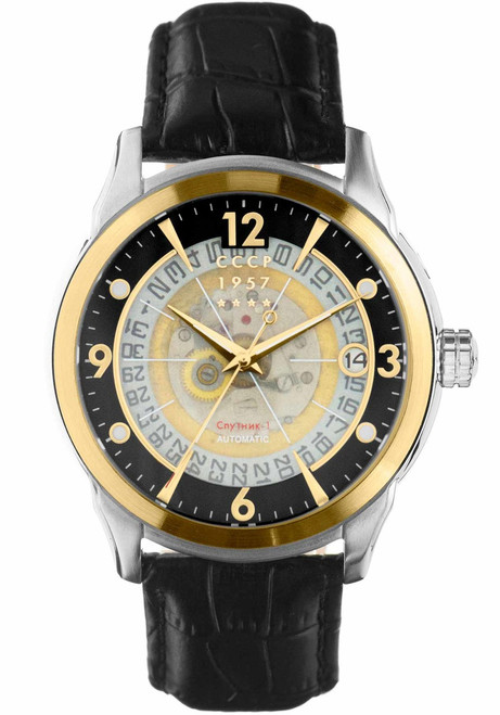 CCCP Sputnik-1 Automatic Silver Gold Black (CP-7001-0B)