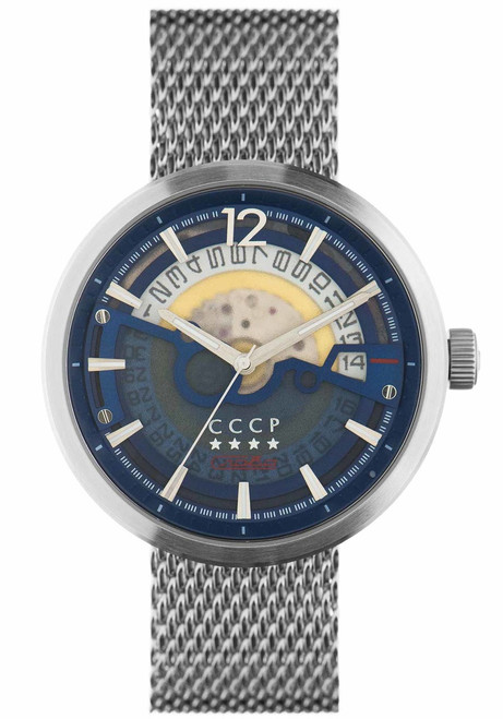 CCCP Kashalot Dress Automatic Silver Blue Mesh (CP-7008-11)