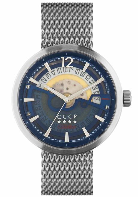 CCCP Kashalot Dress Automatic Silver Blue Mesh (CP-7008-11)