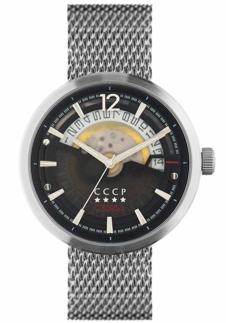 CCCP Kashalot Dress Automatic Silver Black Mesh (CP-7008-22)