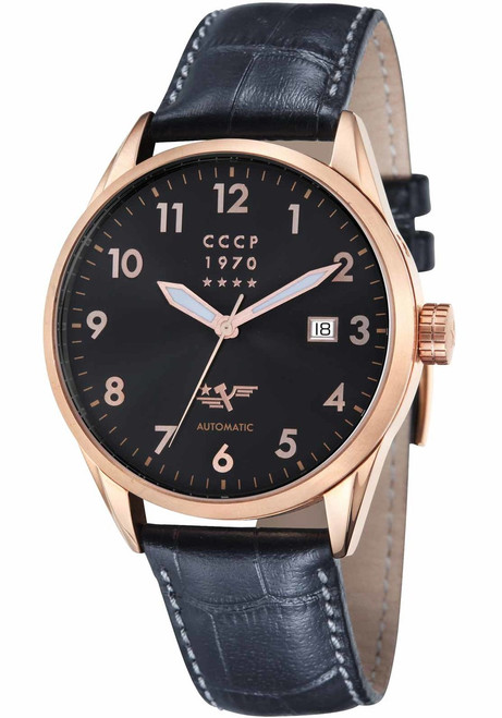 CCCP Golden Soviet Submarine Automatic Rose Gold Black (CP-7015-05)