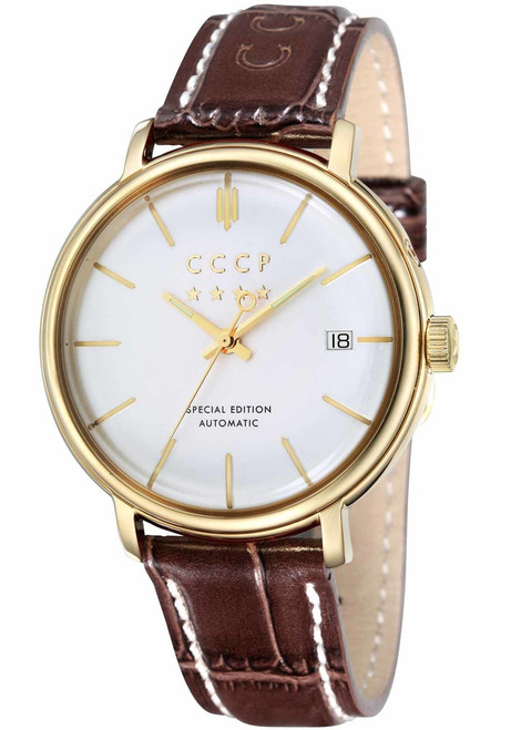CCCP Heritage Automatic Gold Brown Silver (CP-7019-05)