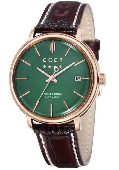 CCCP Heritage Automatic Rose Gold Brown Green (CP-7019-06)