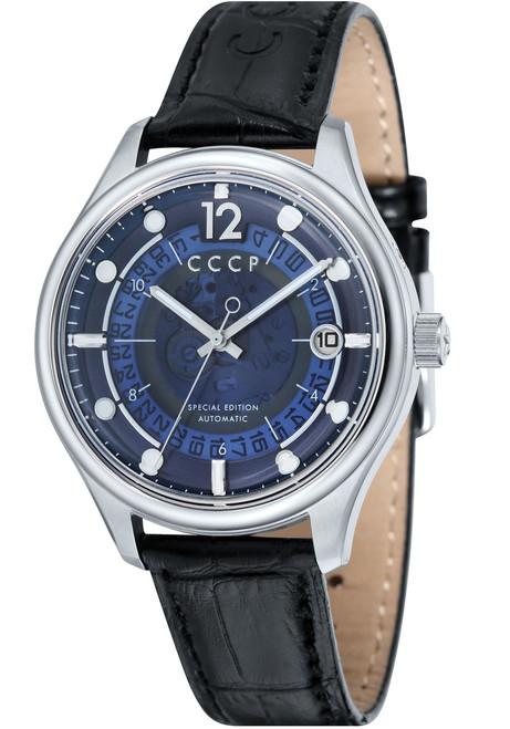 CCCP Sputnik-2 Automatic Silver Black Blue (CP-7026-03)