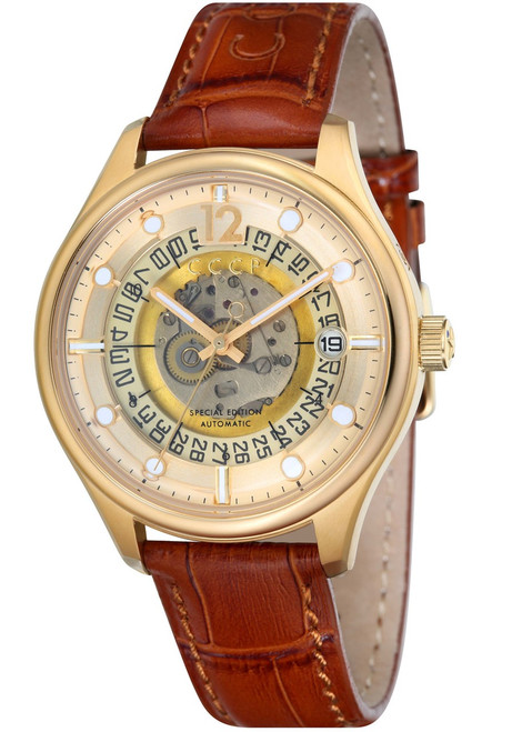 CCCP Sputnik-2 Automatic Gold Brown (CP-7026-04)