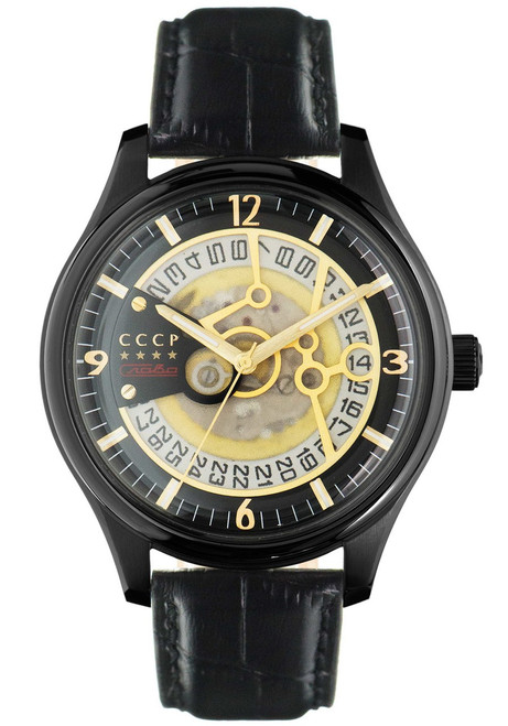 CCCP Sputnik-2 Automatic Black Gold (CP-7026-09)