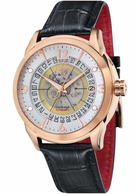 CCCP Sputnik-1 Rose Gold Black (CP-7001-05)