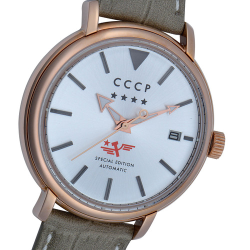 CCCP Heritage Automatic Rose Gold Silver (CP-7020-04)