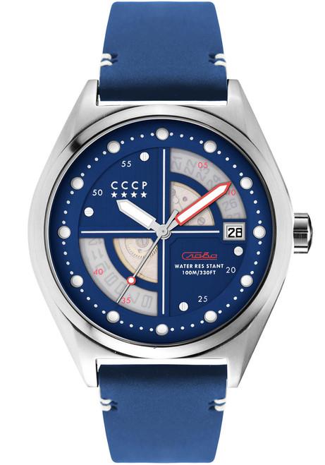 CCCP Shchuka Automatic Silver Blue (CP-7031-03)