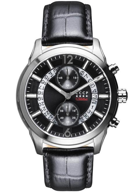 CCCP Balaklava Chronograph Silver Black (CP-7038-01)
