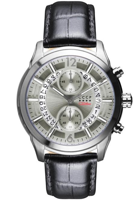 CCCP Balaklava Chronograph Silver (CP-7038-06)