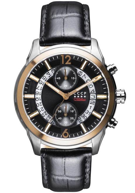 CCCP Balaklava Chronograph Black Gold
