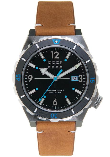 CCCP Aurora Automatic Silver Brown Black (CP-7041-01)