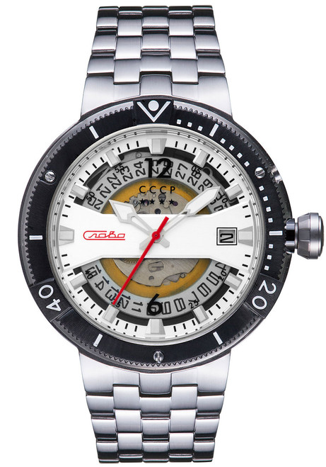 CCCP Kashalot 2 Automatic Silver Grey (CP-7039-33)