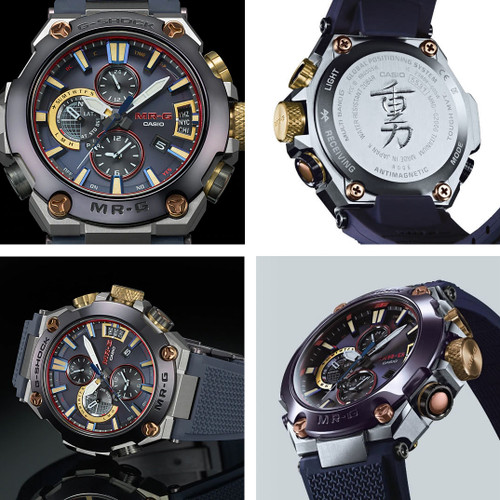 G-Shock MR-G Hardened Titanium Limited Edition (MRGG2000RJ-2A)