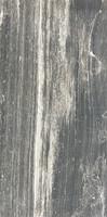 """Merci 24""""x48""""- Petrified Wood"""