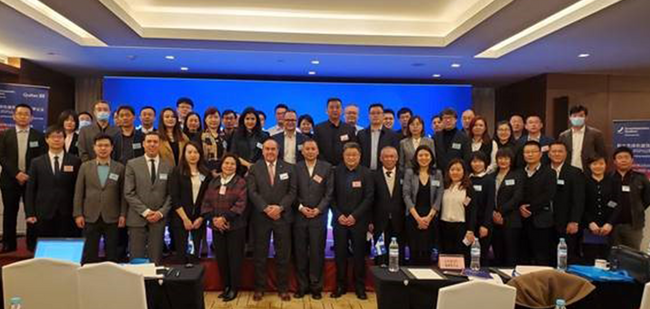 Suite à l'activité organisée en collaboration avec les bureaux du Québec en Chine