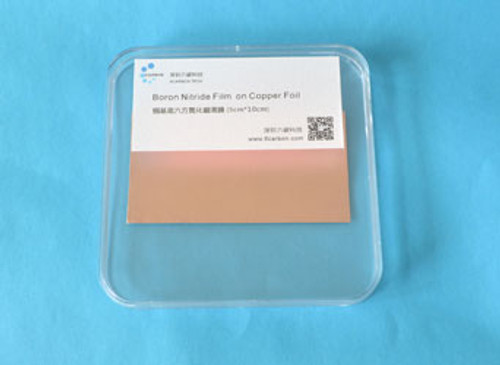Monolayer hBN film on Copper Foil