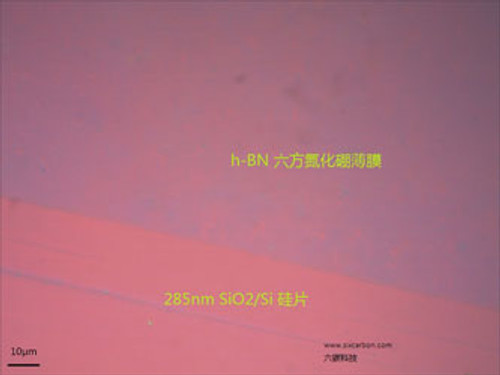 hBN film transferred on SiO2/ Si,  PET, Quartz, Glass, etc.-10mm*10mm