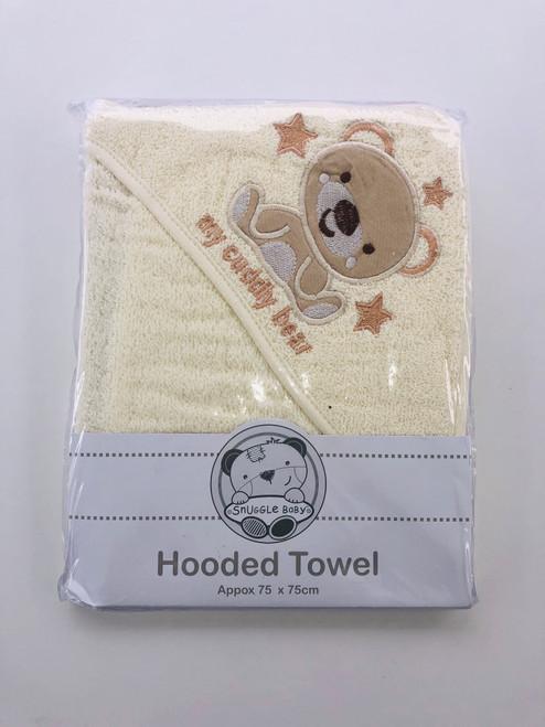hooded towel cream