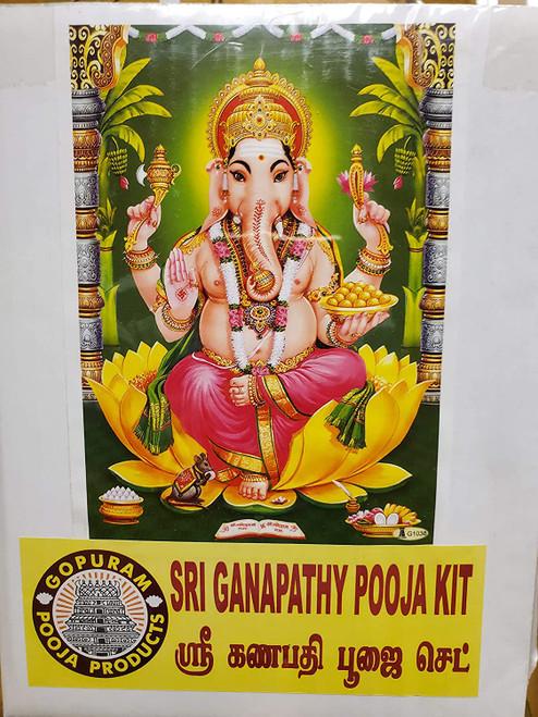Ganapathi Pooja Kit