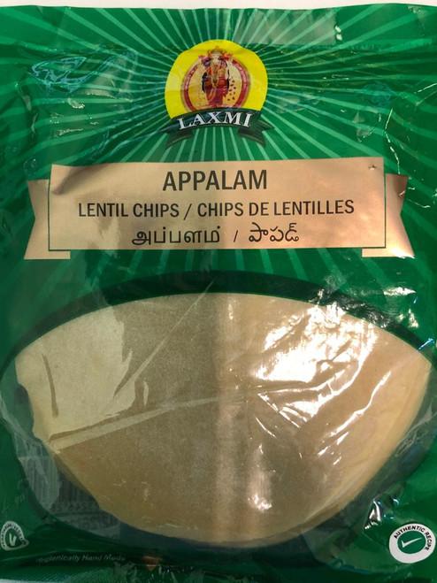 Laxmi, Appalam - 200gm