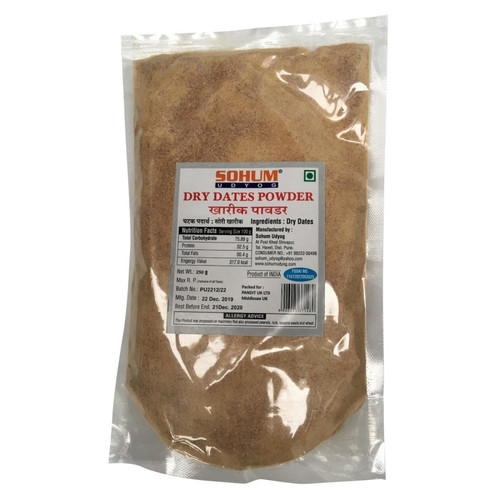 Dry Date Powder - 250gm