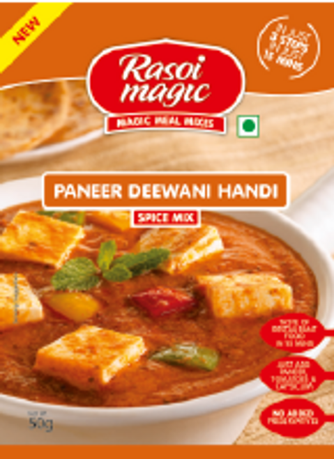 Rasoi Magic, Paneer Deewani Handi - 50gm
