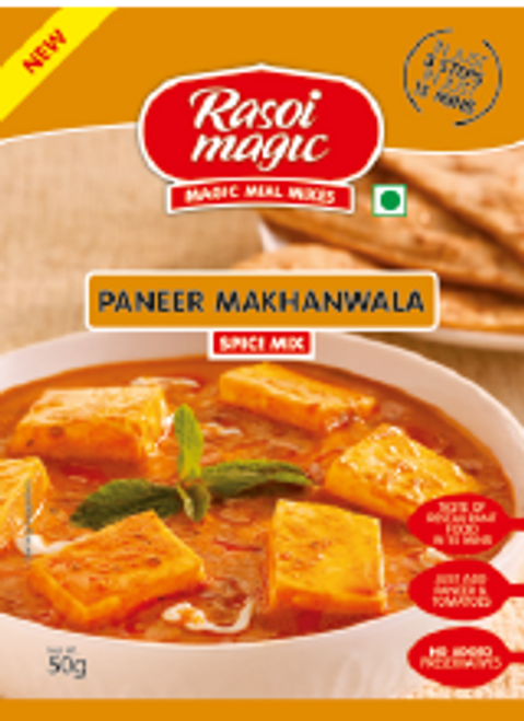 Rasoi Magic, Paneer Makhanwala - 50gm
