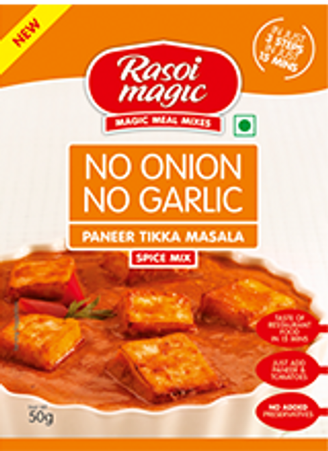 Rasoi Magic, Paneer Tikka Masala (No Onion No Garlic) - 50gm