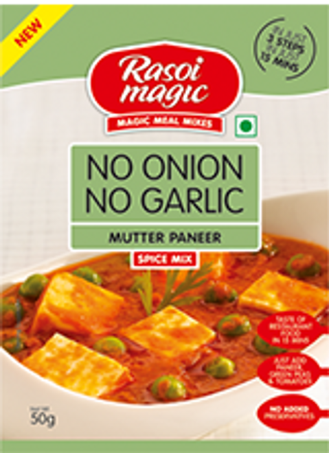 Rasoi Magic, Mutter Paneer (No Onion No Garlic) - 50gm