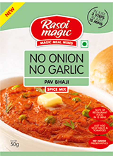 Rasoi Magic, Pav Bhaji (No Onion No Garlic) - 50gm