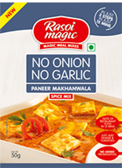 Rasoi Magic,  Paneer Makhanwala (No Onion No Garlic) - 50gm