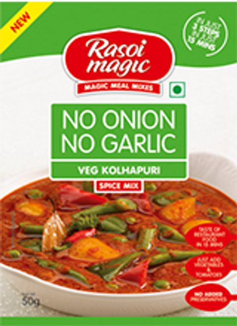 Rasoi Magic,  Veg Kolhapuri (No Onion No Garlic) - 50gm