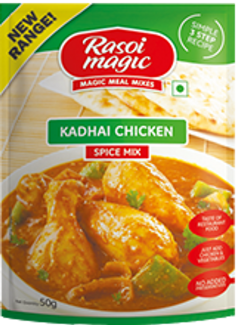 Rasoi Magic, Kadhai Chicken - 50gm