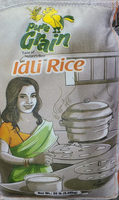 Idly (Idli) Rice