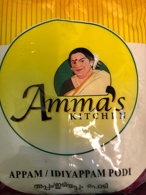 Amma's,  Appam/Idiyappam Podi - 1kg