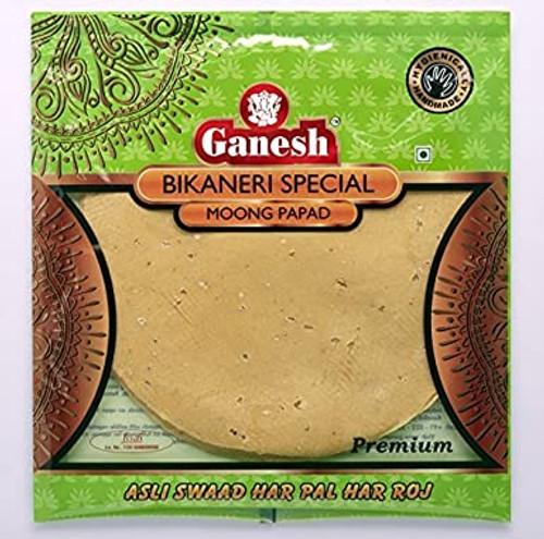 Ganesh, Bikaneri Special Moong Papad