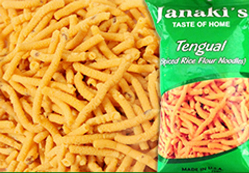 Janaki's,  Tengual- 7oz