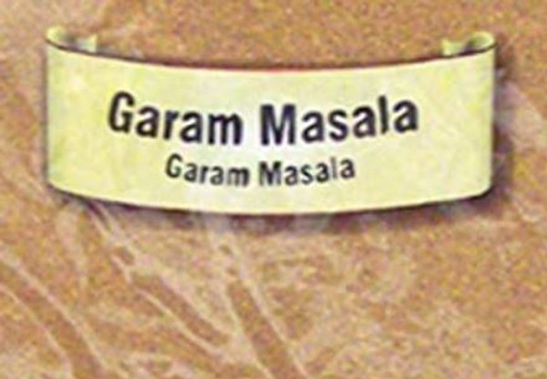 Garam Masala Powder  - 400g