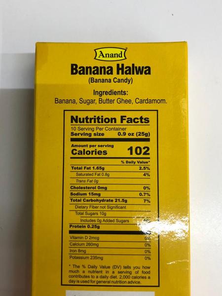 Anand, Banana Halwa - 250g