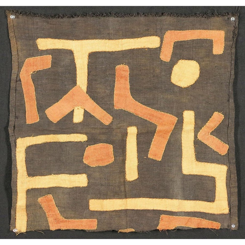 Kuba Cloth, Textile From the Kuba Kingdom of Central Africa (5) (SOLD)