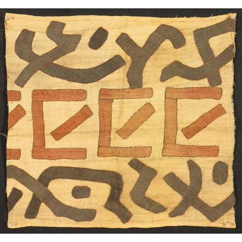 Kuba Cloth, Textile From the Kuba Kingdom of Central Africa (6) (SOLD)