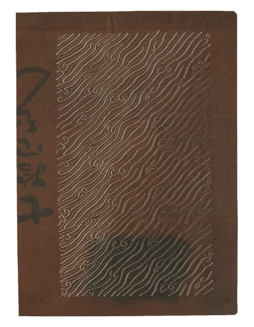 ORIGINAL JAPANESE KATAGAMI, CIRCA 1900 (13)