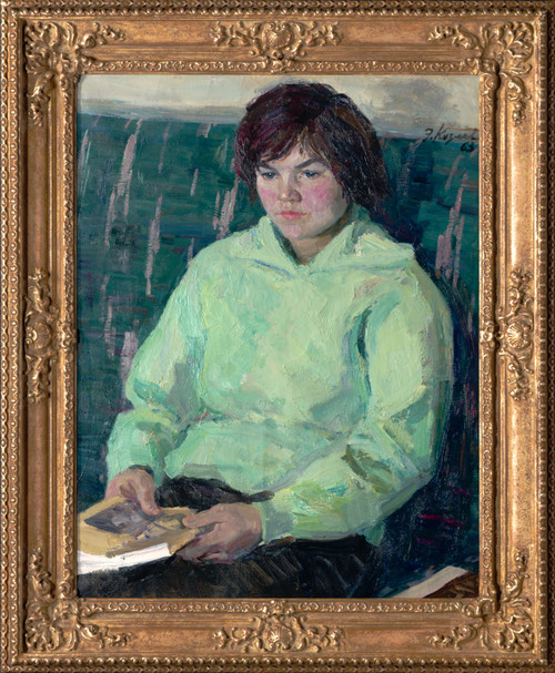 """Portrait of My Daughter"" by Engels Kozlov, 1963 (SOLD)"