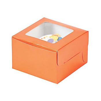 """4.5"""" Orange Cupcake Boxes"""