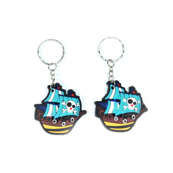 Pirate Ship Key-chain